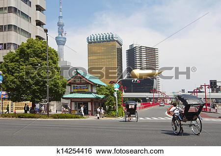 Stock Images of Asahi Biru Kabushiki Building ,Tokyo k14254416.