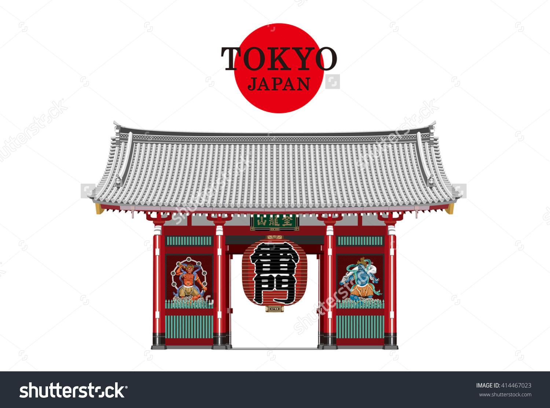 Tokyojapankaminarimon Vector Illustrationred Whitekaminarimon.