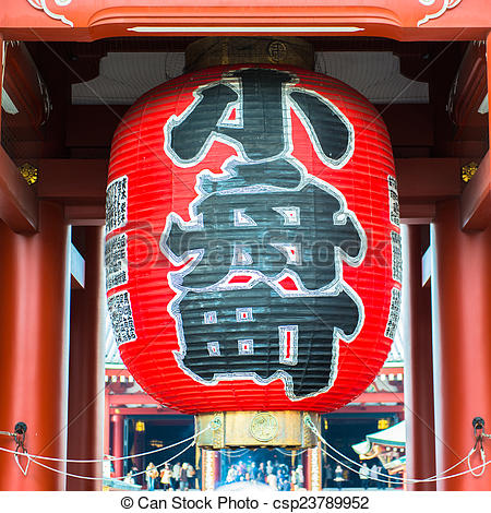 Stock Images of Temple in Asakusa.