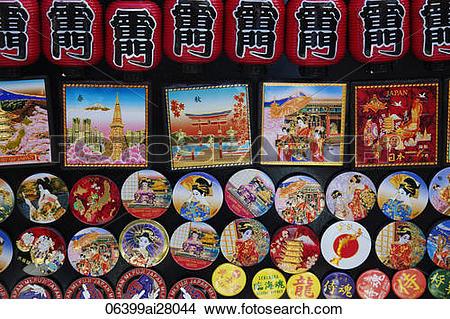 Stock Photo of Souvenir Fridge Magnets depicting Popular Japanese.
