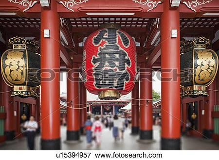 Picture of Japan, Tokyo, Asakusa, Senso.