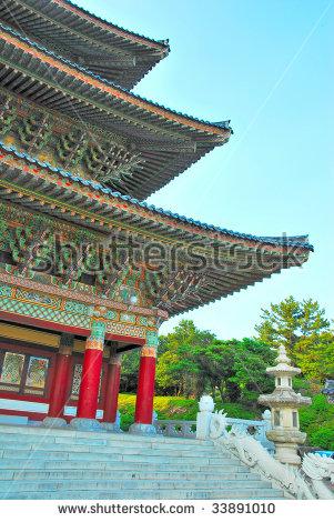 Korean History Stock Photos, Royalty.
