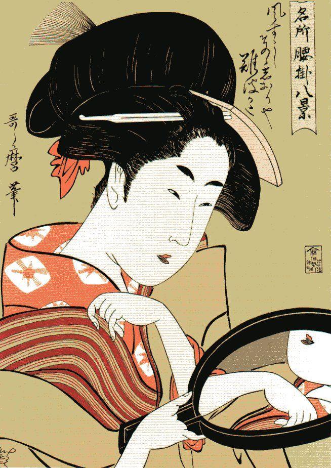 1000+ images about Kitagawa Utamaro 1753.