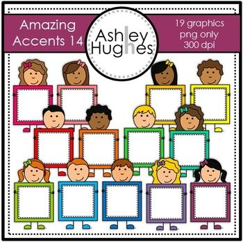 FREE Amazing Accents Clipart Set 14 {A Hughes Design}.