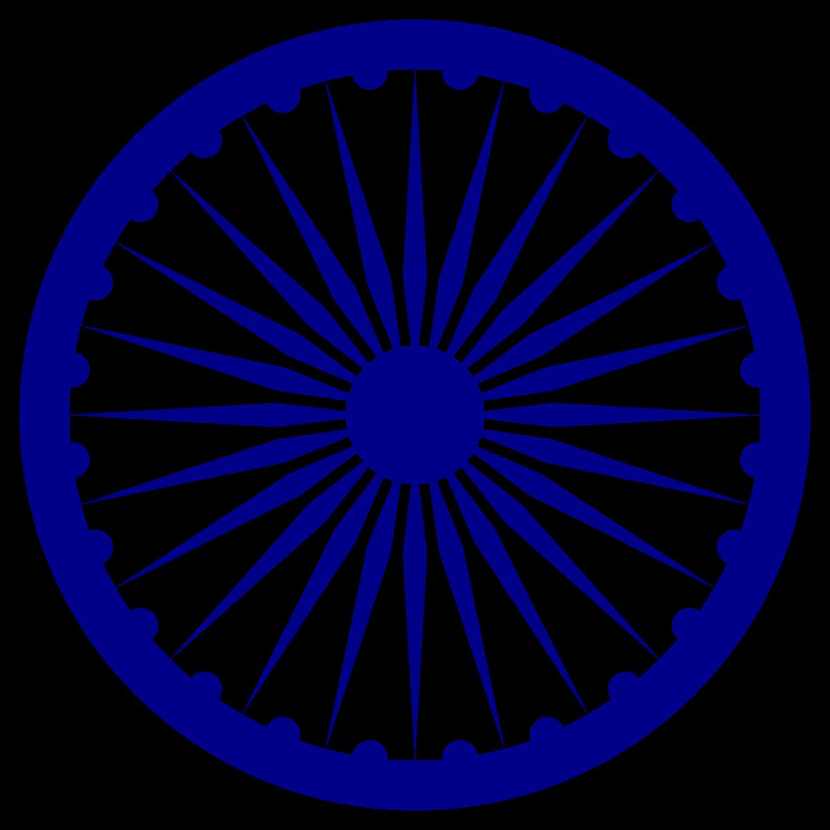 Ashoka Chakra.