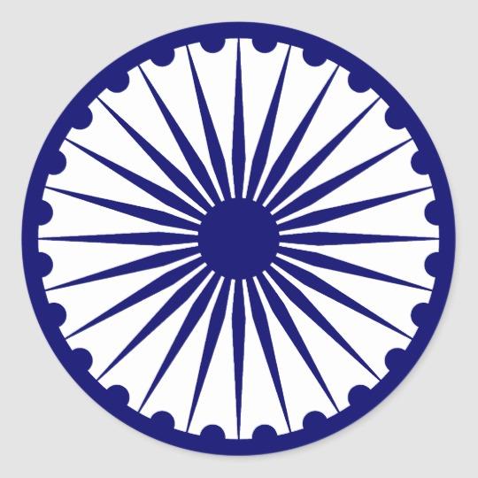 Ashoka Chakra, India flag Classic Round Sticker.