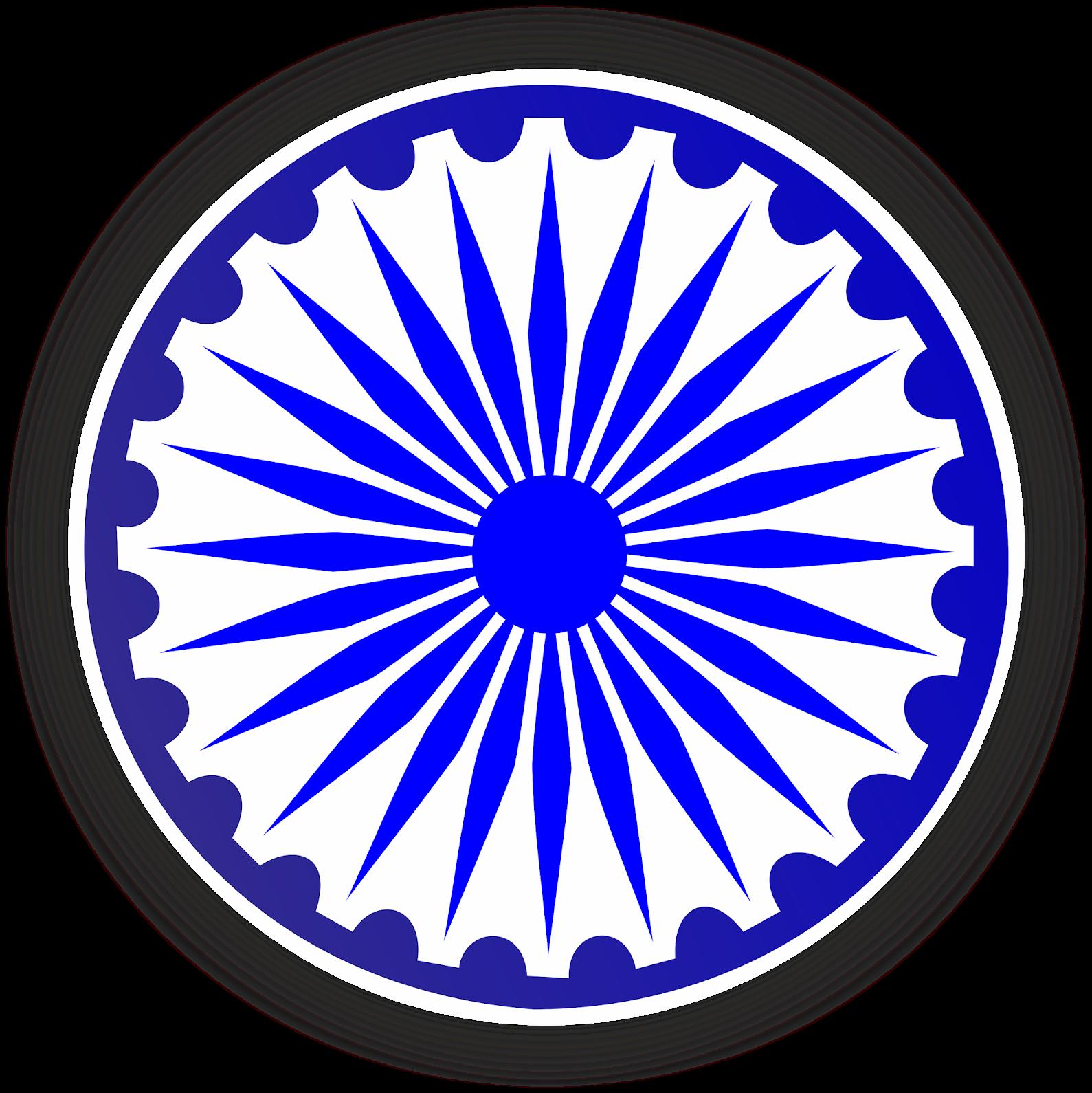 Ashok Chakra Image In Png File.