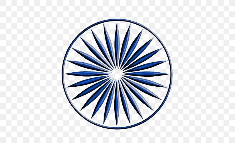 Ashoka Chakra Kundalini Flag Of India Clip Art, PNG.