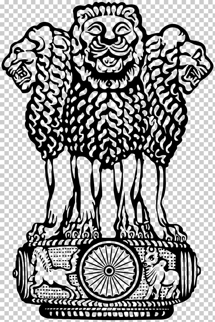 Government of India West Bengal Ministry of Defence.