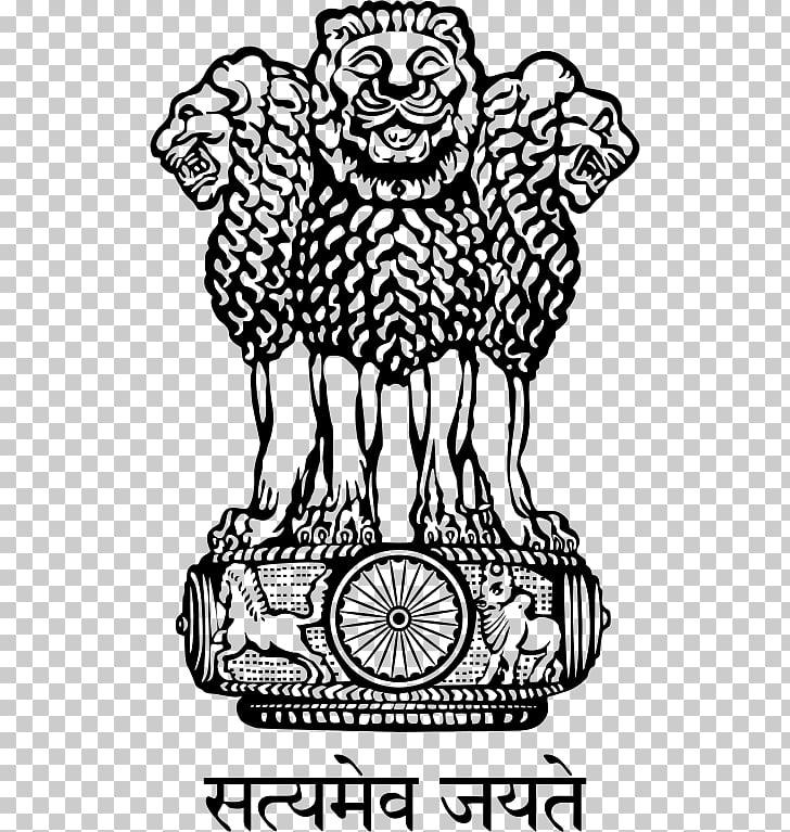 Sarnath Lion Capital of Ashoka Pillars of Ashoka State.