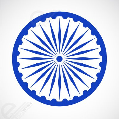Ashoka Chakra Free Clipart Picture Free Download.