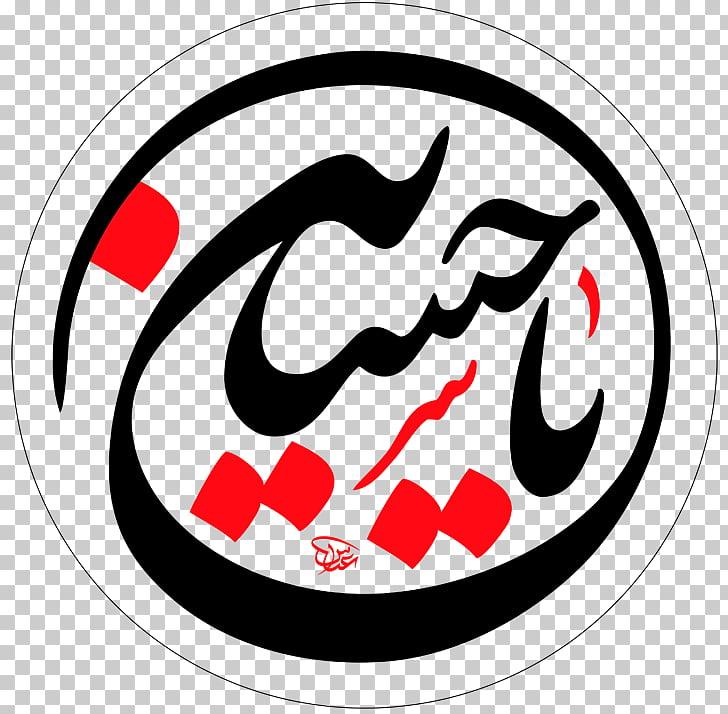 Battle of Karbala Who is Hussain? Islam Ashura Ya Hussain.