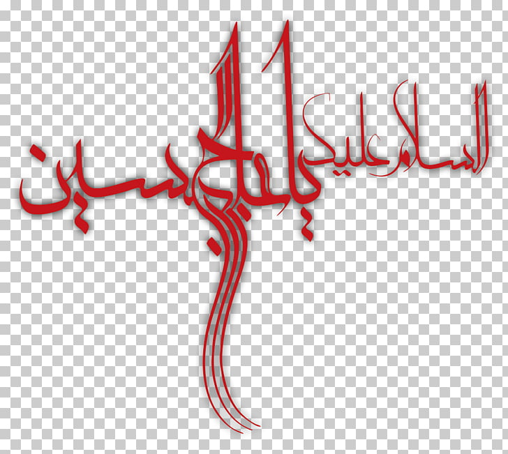 Manuscript Hussainiya Shia Islam Ashura, emam PNG clipart.