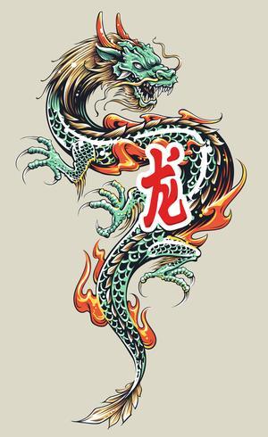 Asian Dragon Tattoo.