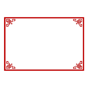 Free Chinese Cliparts Border, Download Free Clip Art, Free.