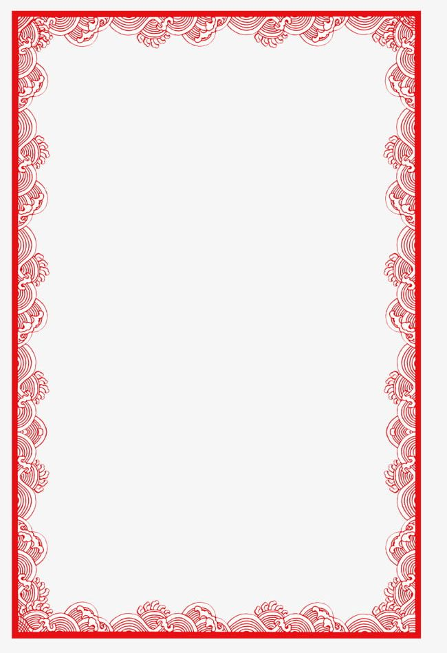 Red Chinese Border PNG, Clipart, Border, Border Clipart, Chinese.