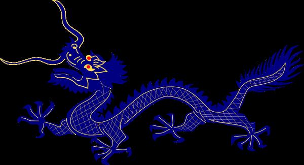 Asian Dragon Cliparts.