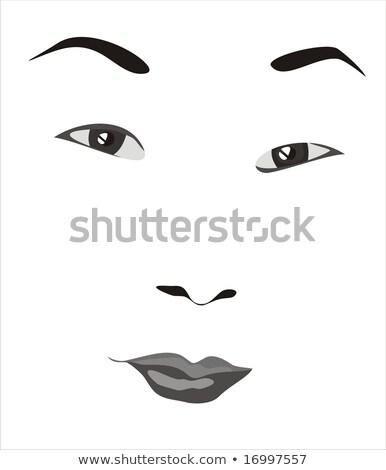 Asian Girls Face Vector Vector de stock (libre de regalías)16997557.
