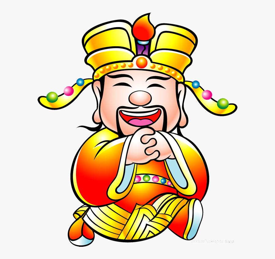 Chinese Rich Man.
