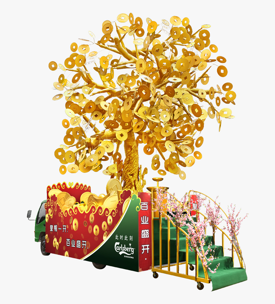 Chinese Money Tree Png , Free Transparent Clipart.