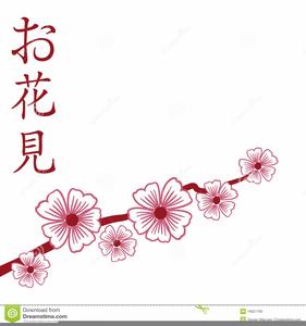 Oriental Flowers Clipart.