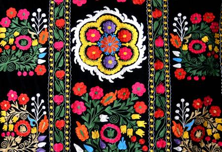 158 Central Asia Flowers Stock Illustrations, Cliparts And Royalty.