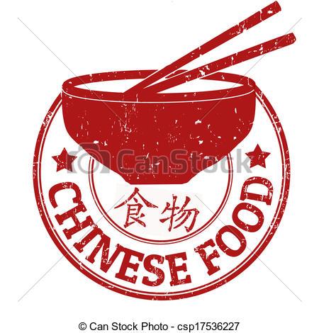 Chinese restaurant clipart #3