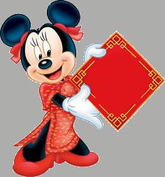 Asian Minnie w/Plaque.