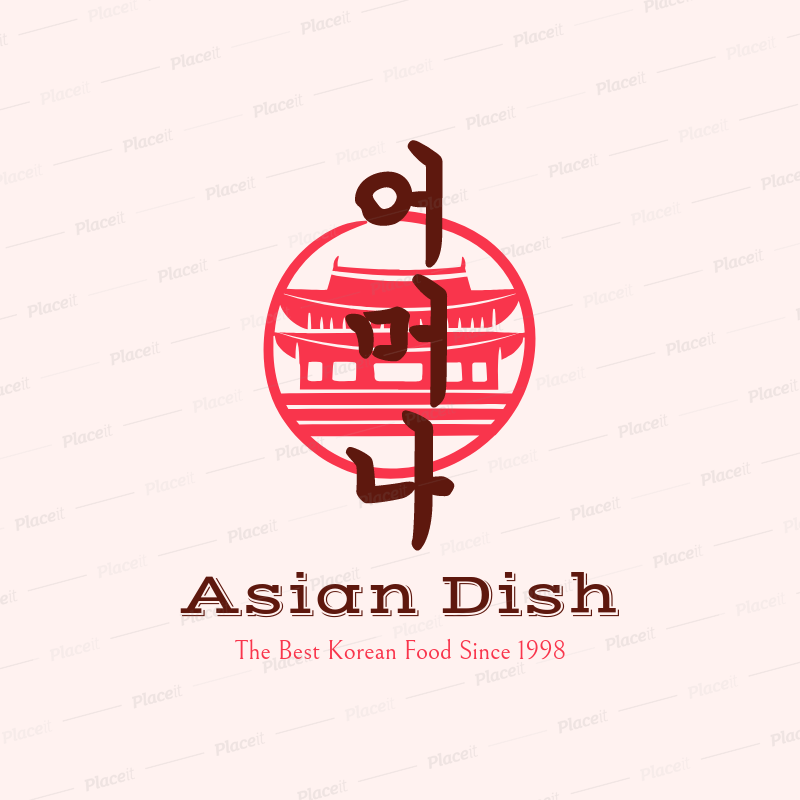Korean Food Logo Maker with an Asian Temple Clipart 1920b.