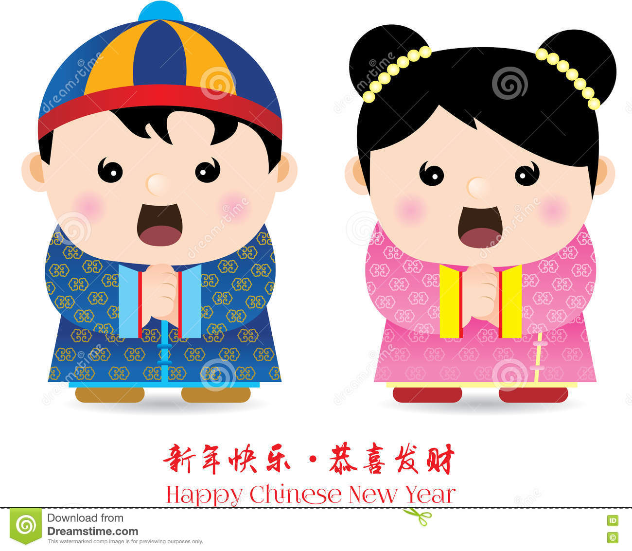 Asian kids greeting stock vector. Illustration of wishing.