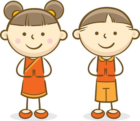 Asian Kids premium clipart.