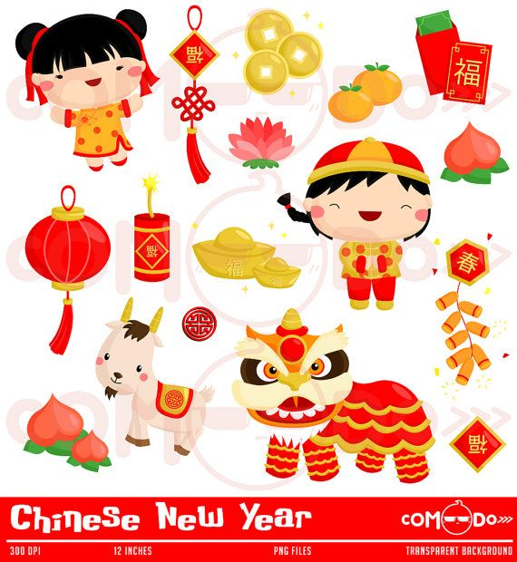 Chinese New Year Clipart / Digital Clip Art & Illustration.