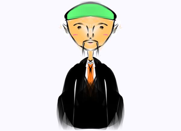 Asian Man PNG, SVG Clip art for Web.