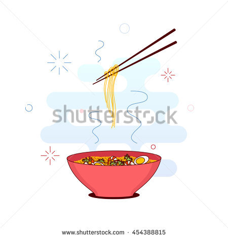 Steamed Wonton Stock Photos, Royalty.