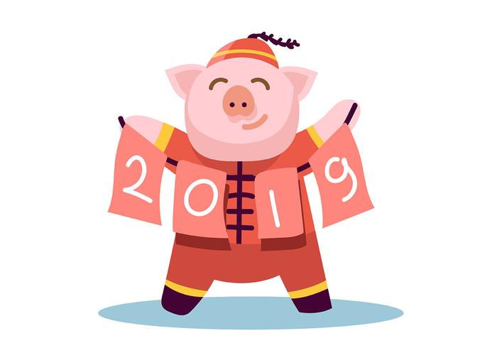 Chinese New Year Pig.
