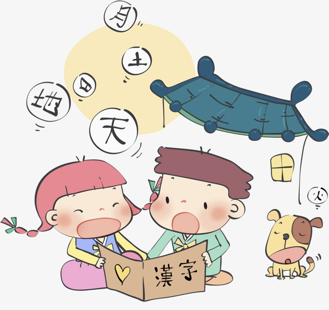 Boy And Girl Studying Clipart.