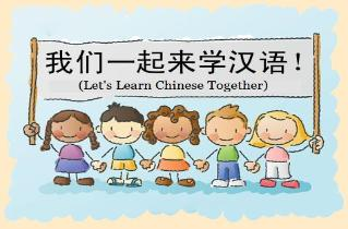 Free Chinese School Cliparts, Download Free Clip Art, Free.