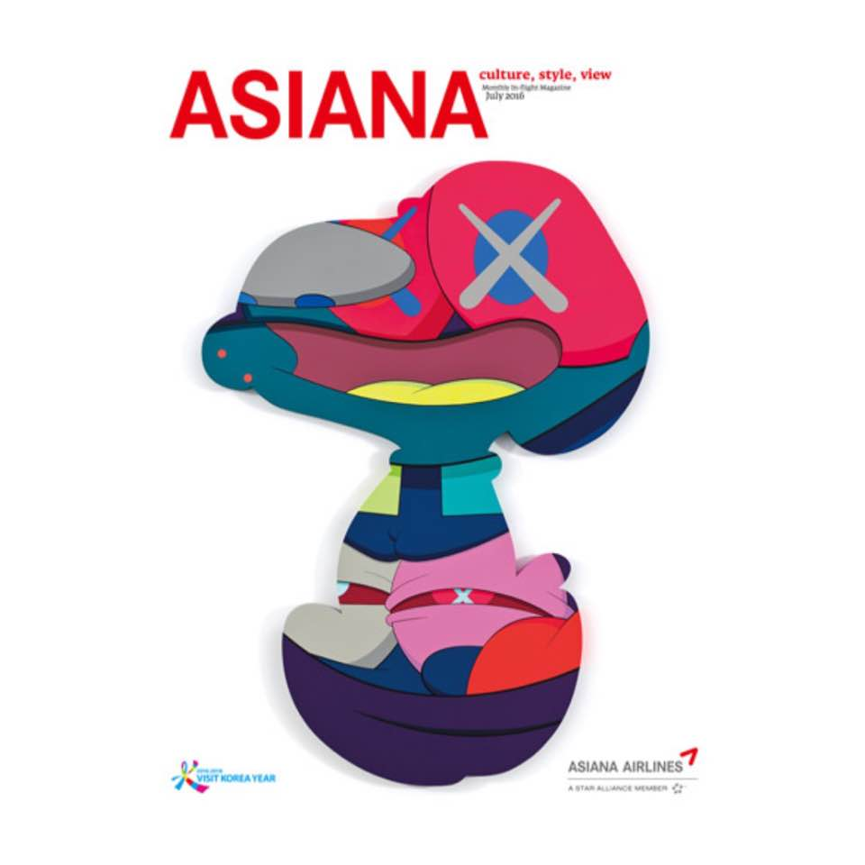 Asiana Airlines on Twitter: \