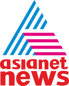 Asianet News Logo Vector (.CDR) Free Download.