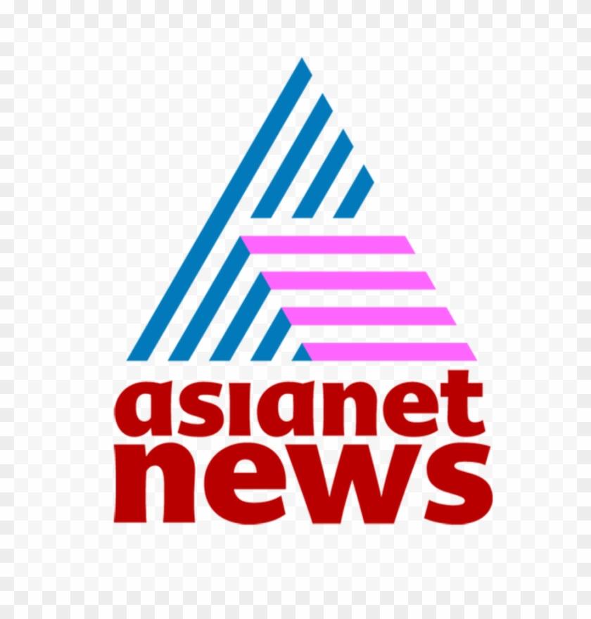 Asianet News Image.