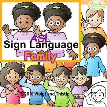 ASL American Sign Language Kids signing Family Words Clipart.