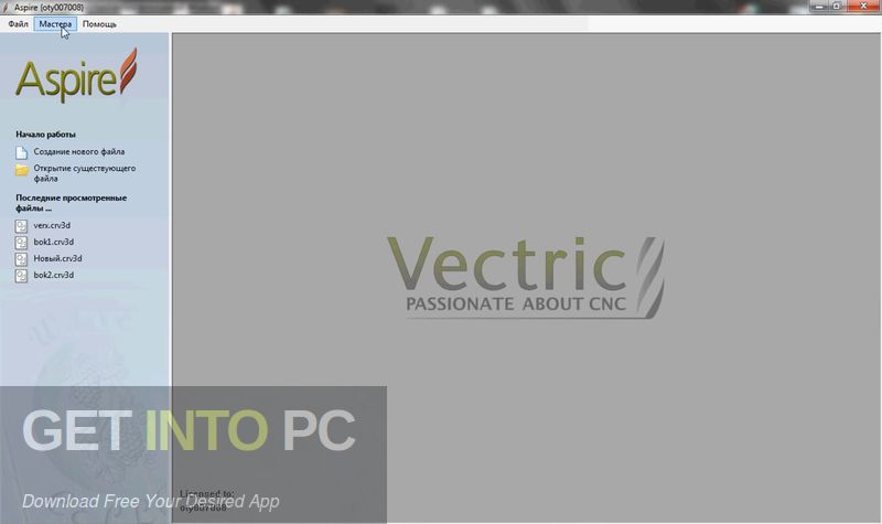 Vectric Aspire Setup + Bonus Clipart Free Download.