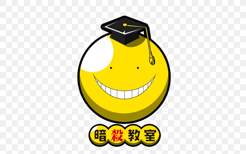 Assassination Classroom Icon, PNG, 512x512px, Watercolor.