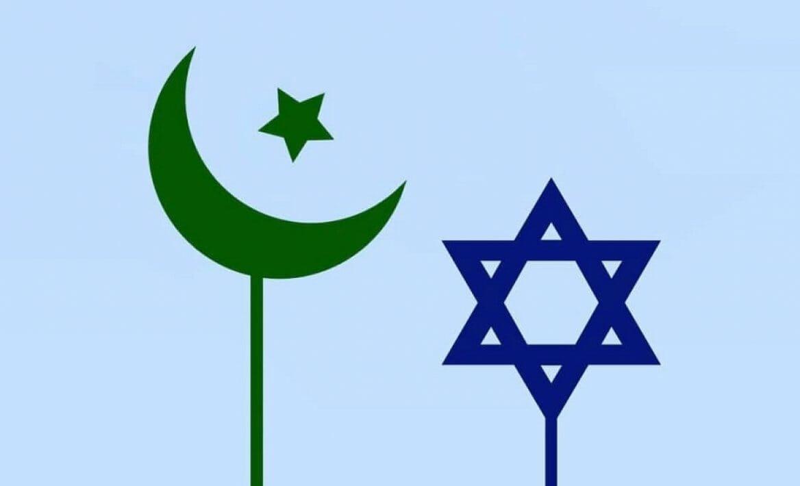 Is Islamophobia the New Antisemitism?, Finance Ivan Kalmar.