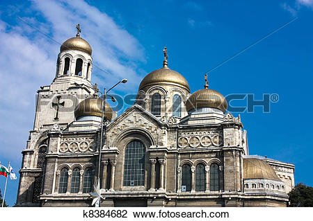 Stock Photo of The Assumption Cathedral , Varna, Bulgaria k8384682.