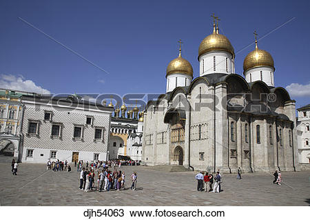 Stock Photo of Russia, Moscow, The Kremlin, The Assumption.