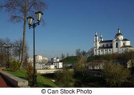 Stock Images of Holy Assumption Cathedral, Vitebsk, Belarus.