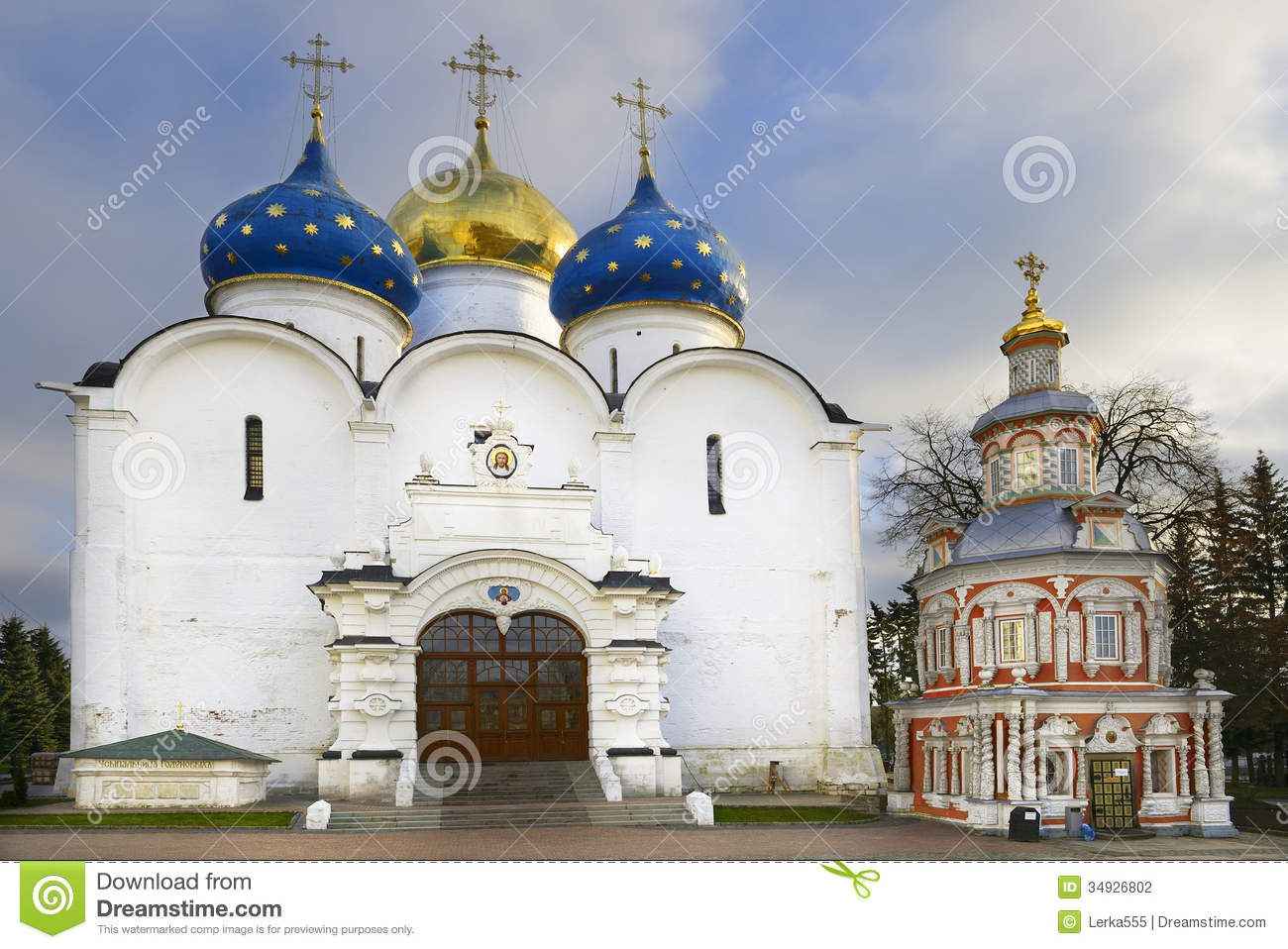 Assumption Cathedral (1559.