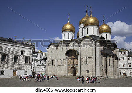 Stock Image of Russia, Moscow, The Kremlin, The Assumption.
