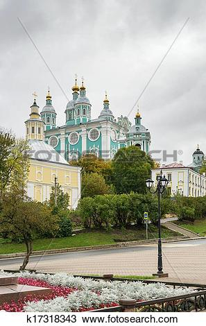 Stock Photo of Assumption Cathedral in Smolensk, Russia k17318343.